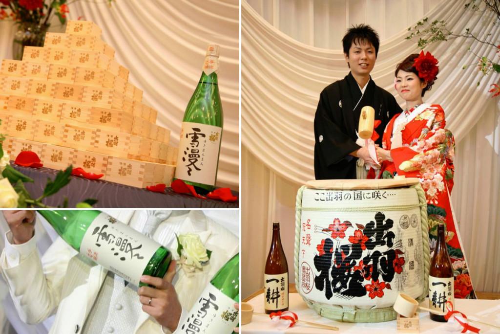 Dewazakura Sake Brewery